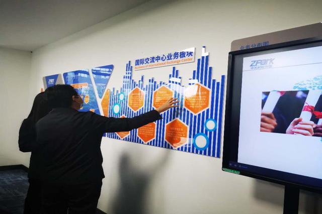 山西智创城举办创新创业主题讲座 九大服务平台亮相