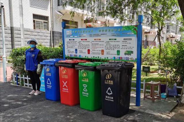 山西推进垃圾分类 扩大至11个县级市城市建成区