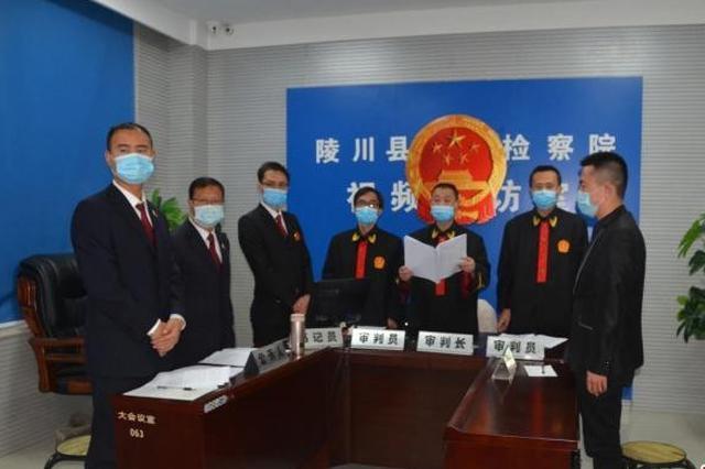 山西省公开宣判一起13人涉黑案 首犯获刑19年