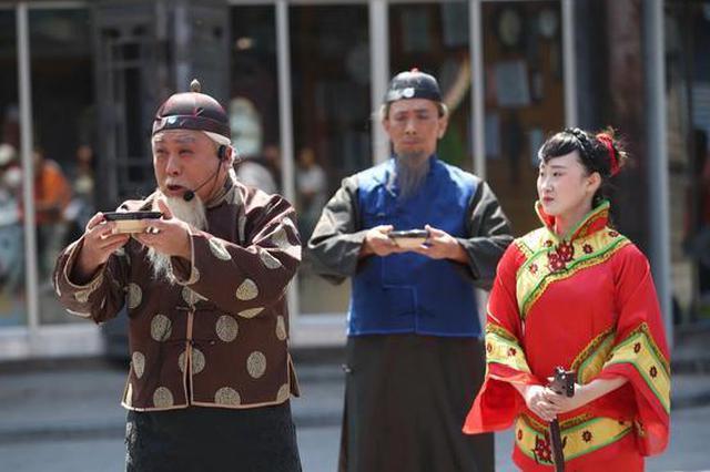 世界首个国际茶日 千年山西药茶昭馀古城再出发