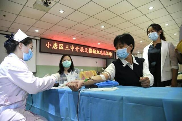 热情尽责服务社会 33名教师抗疫捐血奉献爱心