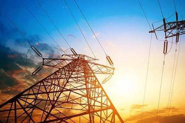 刘宏新:积极推动电力改革 服务全省转型发展