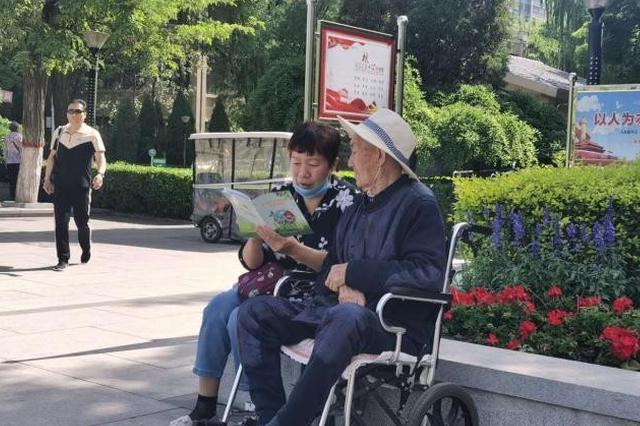 山西省禁止公共场所随地吐痰法规正式实施