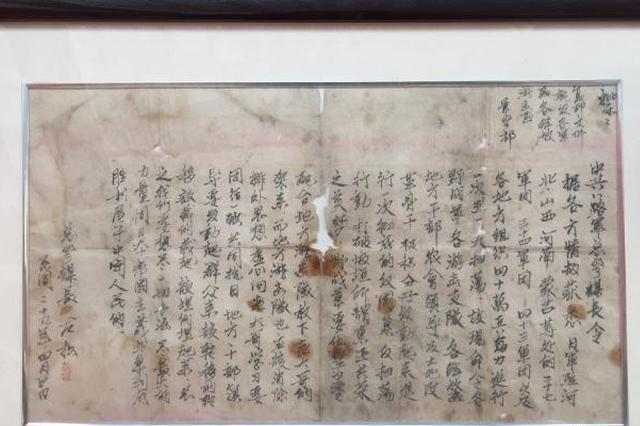 """山西七旬老人与他的1万余件""""红色收藏品"""""""
