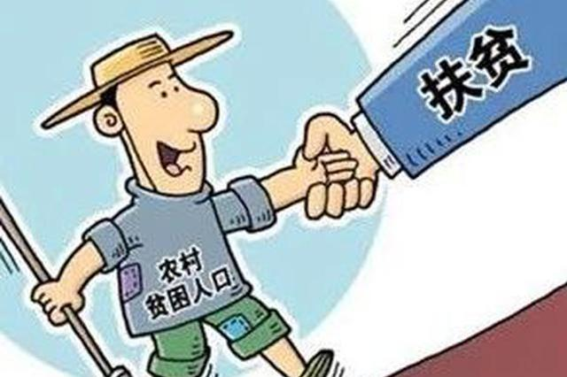 """山西柳林创新扶贫 规上企业与贫困村""""手拉手"""""""
