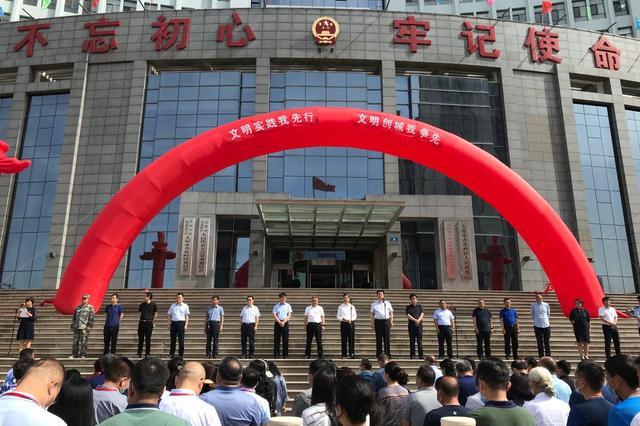 太原杏花岭区启动文明创城宣传活动