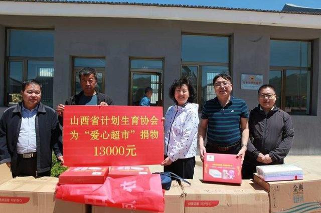 山西省计生协:助力扶贫攻坚,服务群众暖心