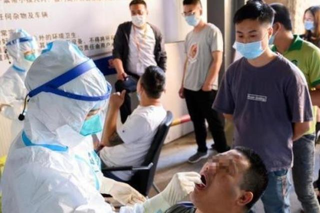 太原对53人实施隔离医学观察 餐饮单位停售三文鱼
