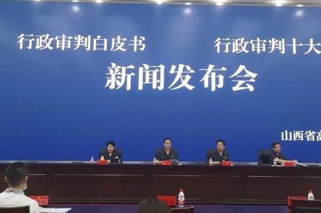 民众状告政府强拆 山西省高院二审判定政府违法