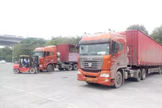 山西多部门开展危货运输环节安全隐患专项排查