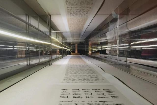 山西举办抗疫主题捐赠展 9米药方长卷展示中医魅力