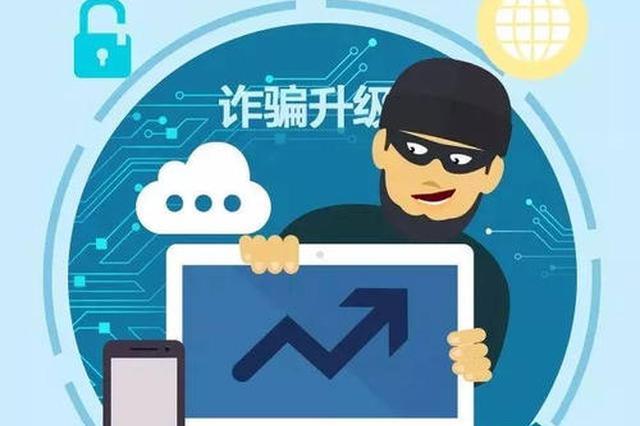 山西忻州警方破获系列婚姻诈骗案 涉案20余万元
