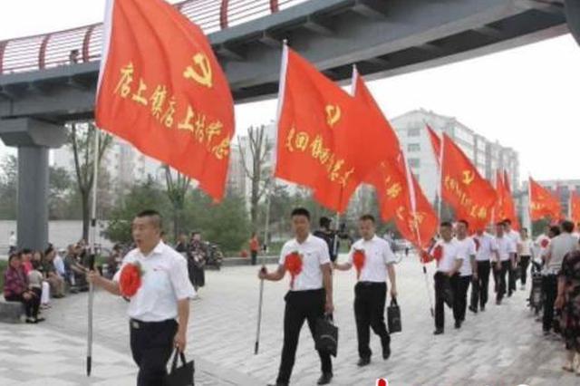 长治潞城区:举行选派机关事业单位干部到村任职出征仪式
