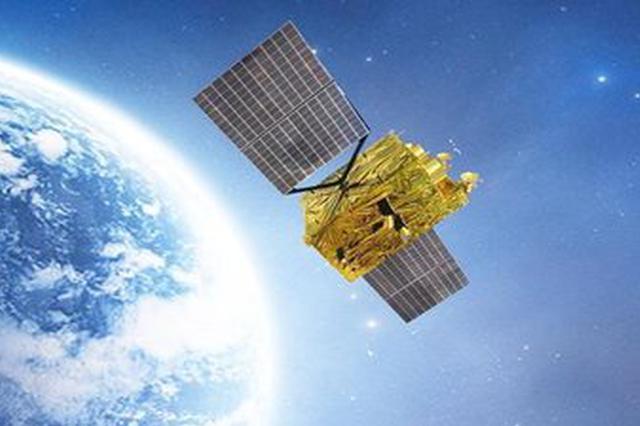 高分多模卫星成功发射 可实现多种成像模式切换