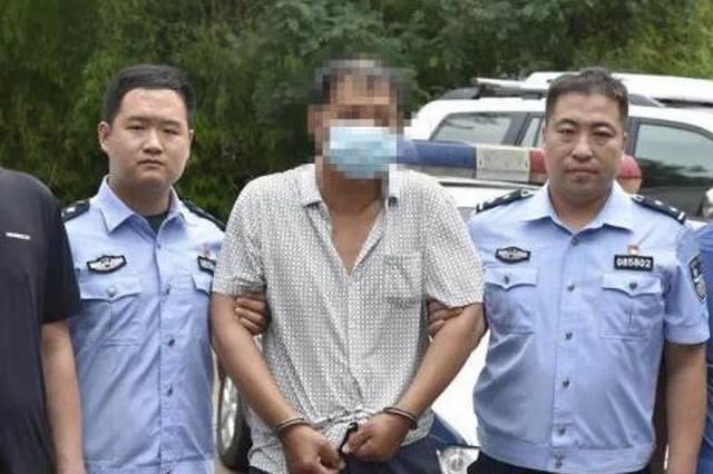 山西一男子持刀杀人后逃亡33年 年近六旬落法网