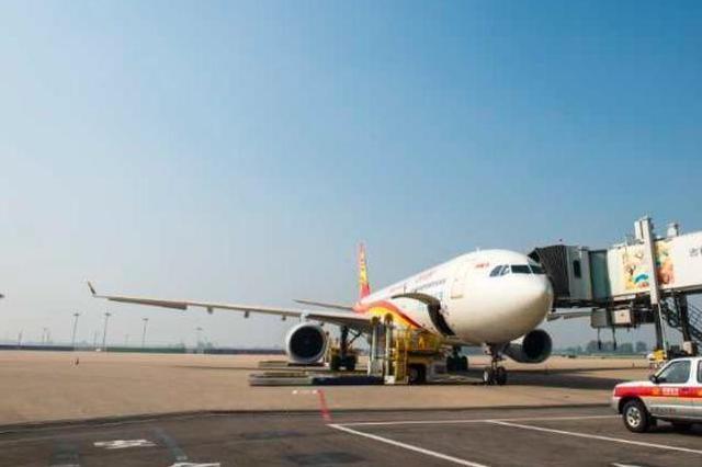 山西始发首架复工国际客运包机飞赴塞尔维亚