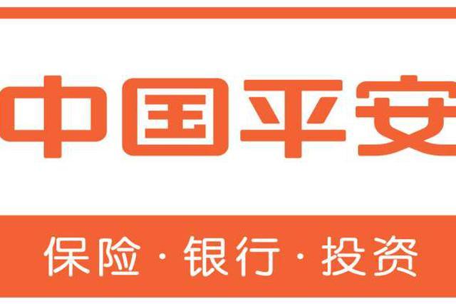 """平安集团谢永林:科技""""双路径""""赋能金融 陆金所控股明确转型定位"""