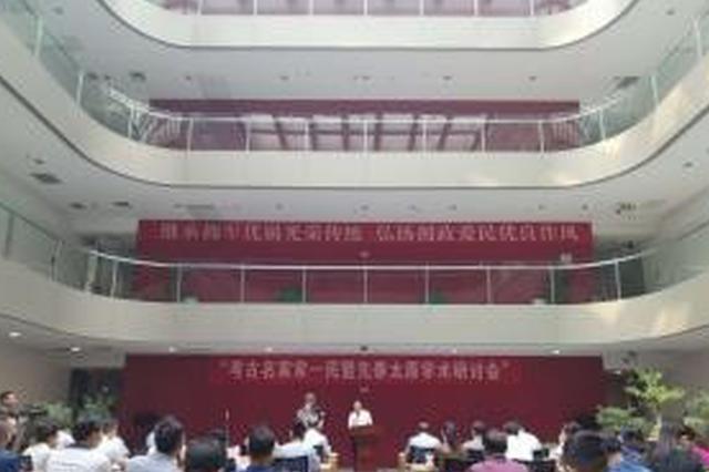 山西省太原市成立首个宣传文化名家工作室