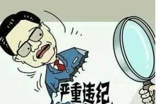 """山西师范大学临汾学院原院长秦国杰被""""双开"""""""