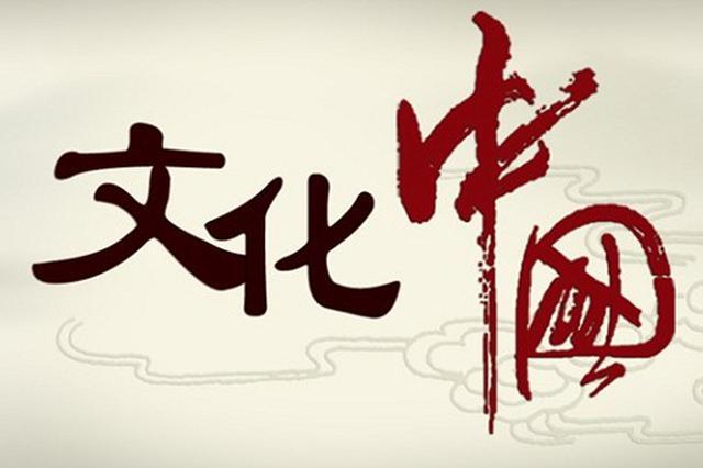 中华传统书画鉴定学习研究之四