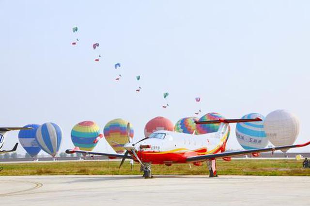 2020尧城(太原)国际通用航空飞行大会即将开幕