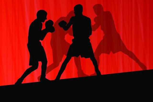 山西省拳击队高强度集训备战积极备战2021年全运会
