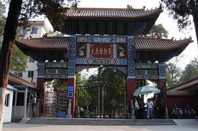 10月9日起太原动物园执行冬季作息