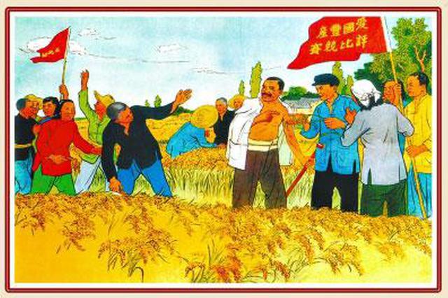 山西省农民画展聚焦脱贫攻坚