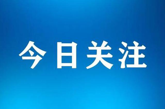 中国(山西)第20批援吉布提医疗队员启程