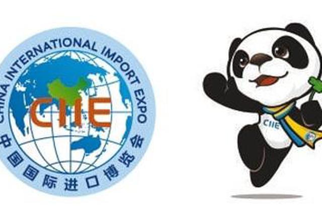 聚焦第三届中国进口博览会 山西签约一批项目