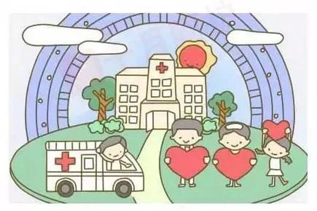 太原首个妇儿急救站开站 24小时待命首发疾病救治