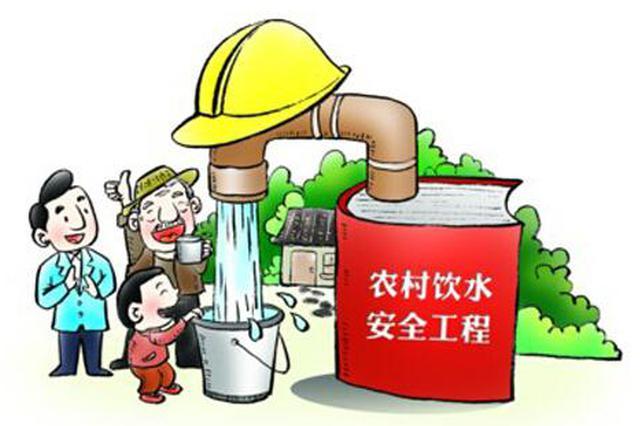 """山西永和县农村饮水安全""""便民化"""""""