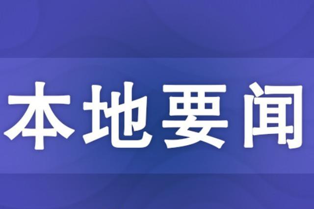 """""""晋字号""""品牌强农富农 山西农产品品牌建设扫描"""