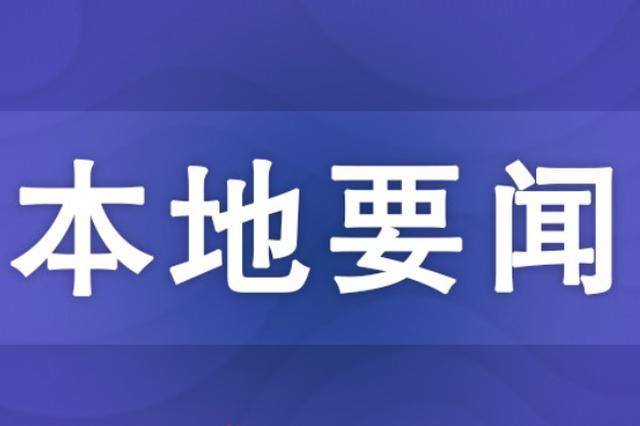 """山西省战""""疫""""一线党旗红线上诵读活动收官"""