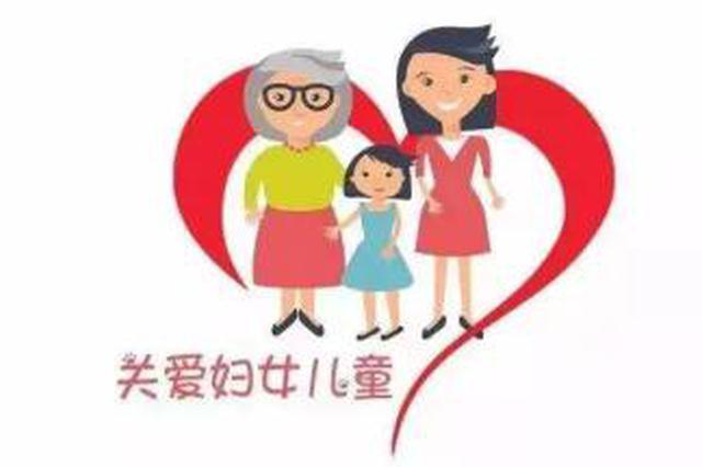 山西建立保护妇女儿童权益工作合作机制实施意见