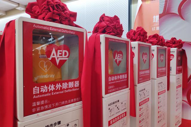 """太原地鐵2號線全部站點配備AED""""急救神器"""""""
