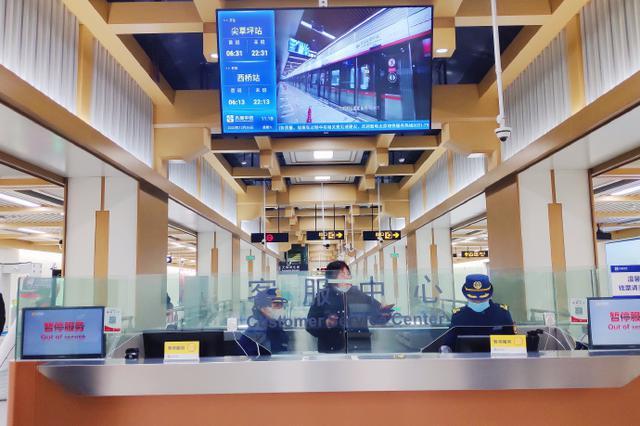 太原地铁2号线共设置警务室23个