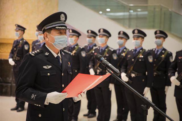 致敬110!山西公安舉行中國人民警察節宣誓儀式