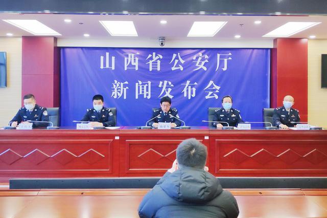 山西公安:確保全省人民平安歡度傳統佳節
