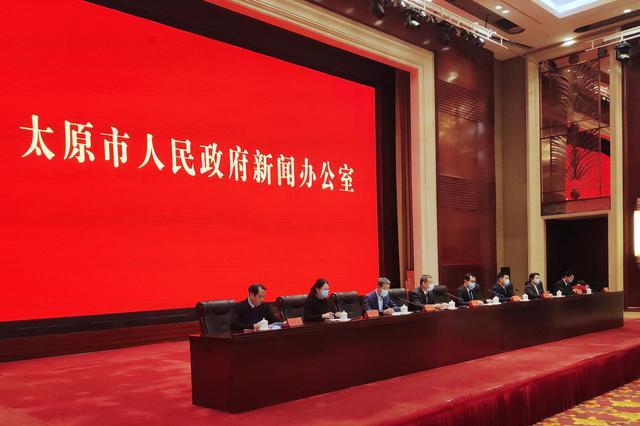 太原市发改委:五项有力措施保障人民群众就地过年