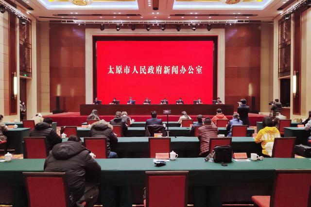 太原市工信局:加强春节期间防疫物资保障
