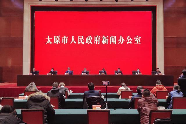 太原市市場監督管理局:加強市場監管 確保安全過年