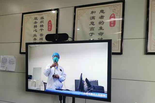 春节期间山西4名新冠肺炎患者出院