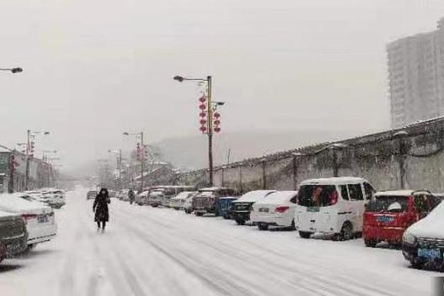 山西发布暴雪红色预警 多地降雪量或达15毫米以上