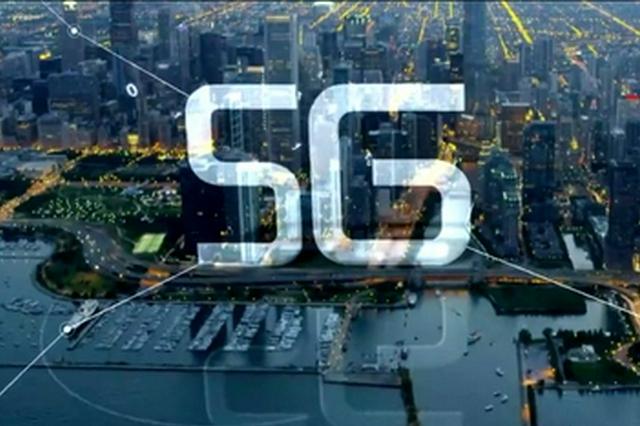 2022年底太原将实现全市城区5G覆盖