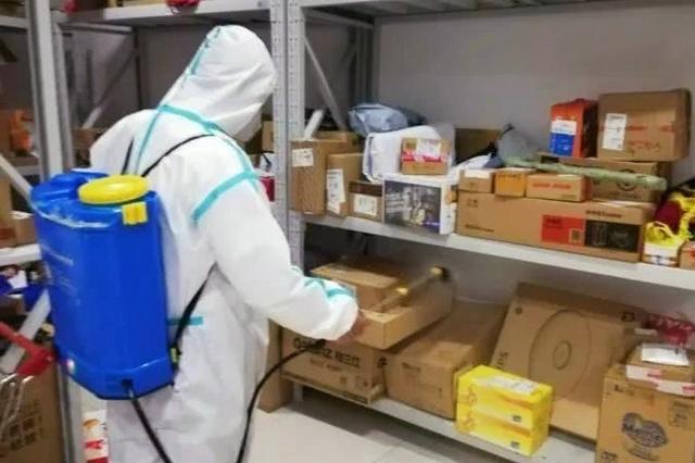 山西:未接种疫苗人员禁入国际邮件快件处理场所