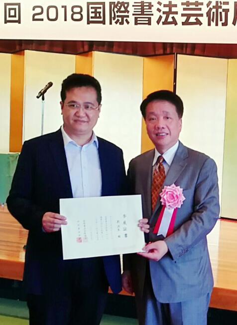 刘洪生教授(左)与中国驻日大使馆文化参赞陈诤合照