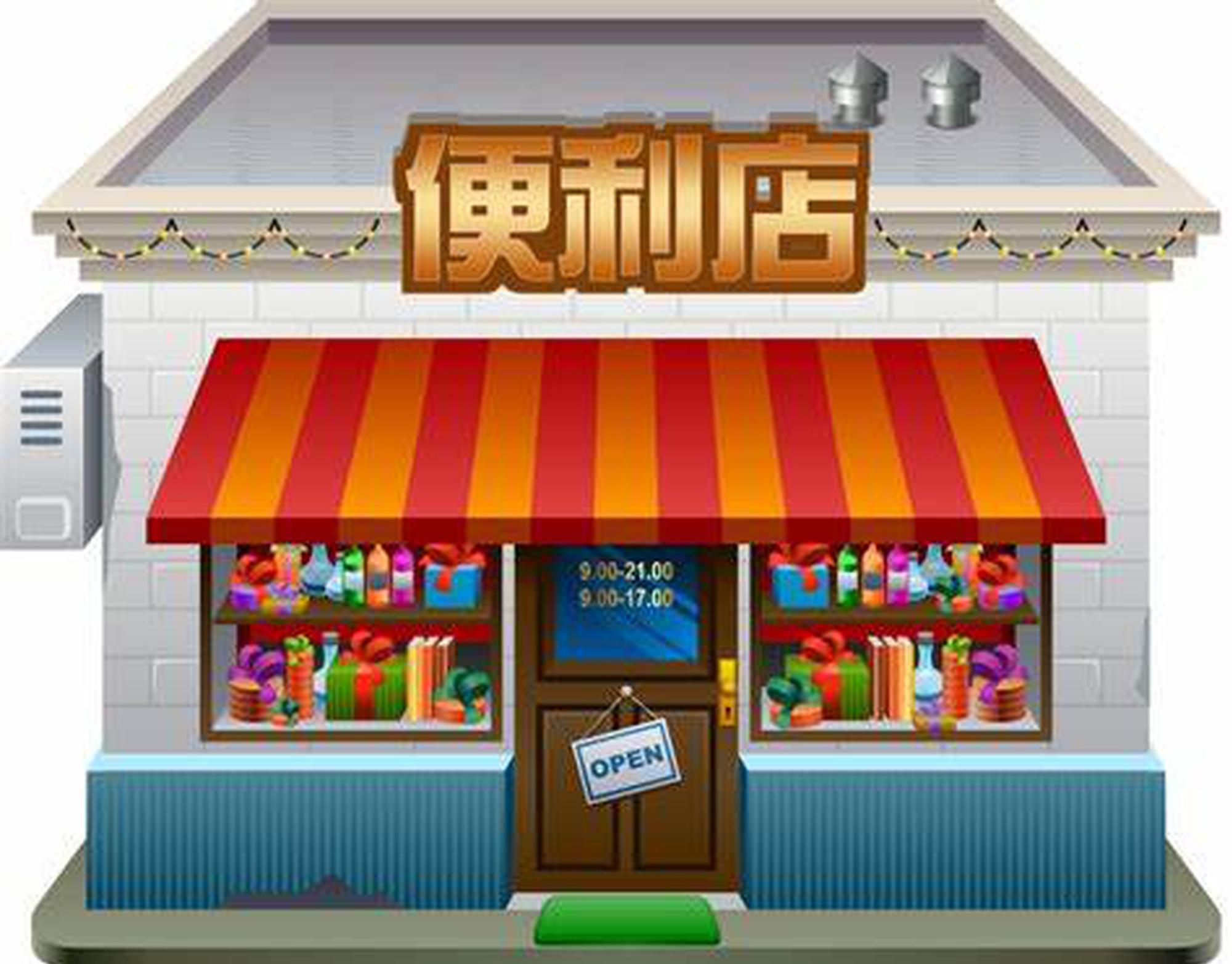 2020中国城市便利店指数发布 太原市位列全国第二