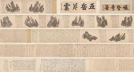 吴彬(16-17世纪)十面灵璧图卷 手卷 水墨纸本 约1610年作
