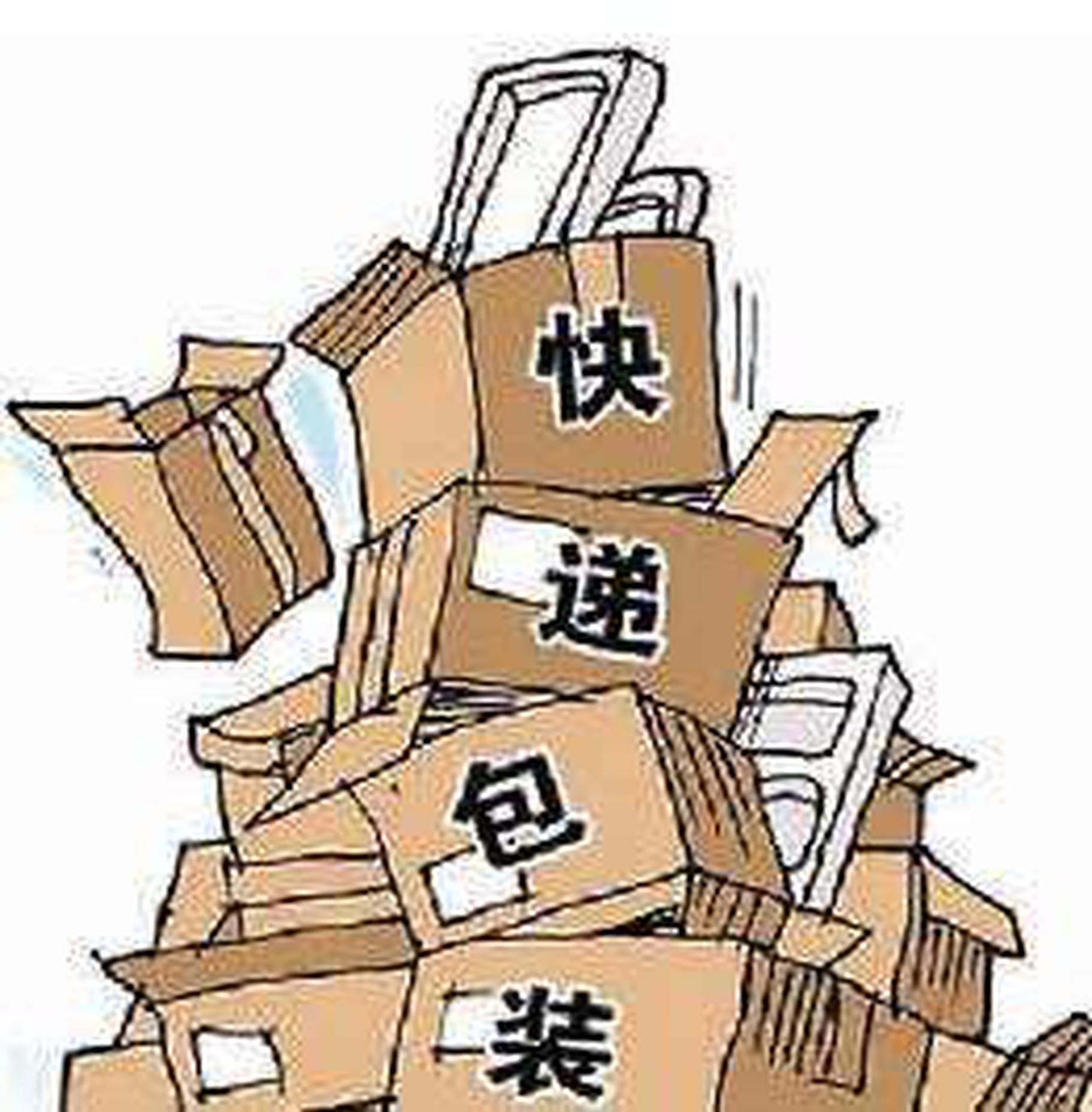 山西多部门将把快递包装治理纳入塑料污染治理体系